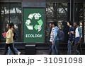 保全 保存 地球の写真 31091098