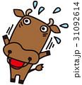 驚く牛 キャラクター 31092614
