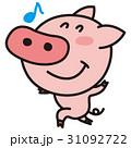 陽気な豚 キャラクター 31092722
