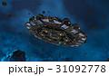宇宙船 宇宙 cgのイラスト 31092778