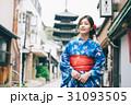 浴衣で京都を観光する女性 31093505