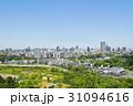 仙台市全景 31094616