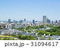 仙台市全景 31094617