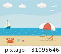 ビーチ 31095646