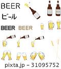 ビールセット <お酒のイラスト> 31095752