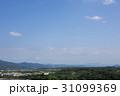 山並み 空 青空の写真 31099369