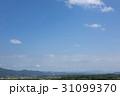 山並み 空 青空の写真 31099370