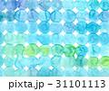 水彩 丸模様 テクスチャー 31101113