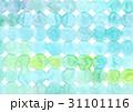 水彩 丸模様 テクスチャー 31101116