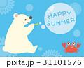 白クマとカニの暑中見舞い 31101576