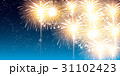 花火 花火大会 夏のイラスト 31102423