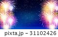 花火 花火大会 夏のイラスト 31102426
