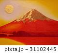 河口湖からの金の太陽の赤富士 31102445