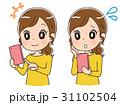 女性 スマホ 表情のイラスト 31102504