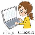 女性 パソコン ノートパソコンのイラスト 31102513