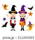 ハロウィン イベント イメージのイラスト 31104363