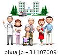 家族 病院 人物のイラスト 31107009