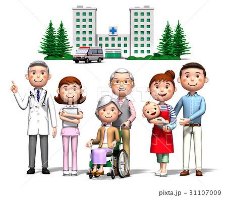 家族と病院1 31107009