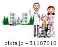 スタッフ 病院 人物のイラスト 31107010