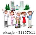 家族 病院 ガッツポーズのイラスト 31107011