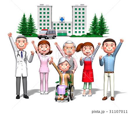 家族と病院 ガッツポーズ 31107011