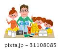 防災 家族 災害のイラスト 31108085