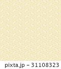 紗綾形 模様 和柄のイラスト 31108323