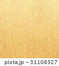 紗綾形 模様 和柄のイラスト 31108327