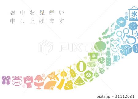 日本の夏アイコン 暑中見舞いテンプレート 31112031