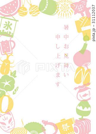 日本の夏アイコン 暑中見舞いテンプレート 31112037