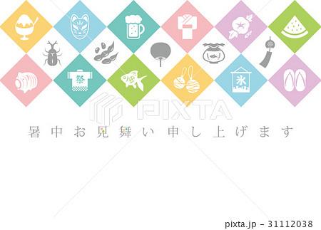 日本の夏アイコン 暑中見舞いテンプレート 31112038