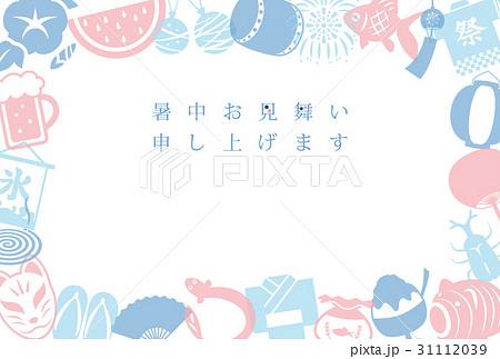 日本の夏アイコン 暑中見舞いテンプレート 31112039