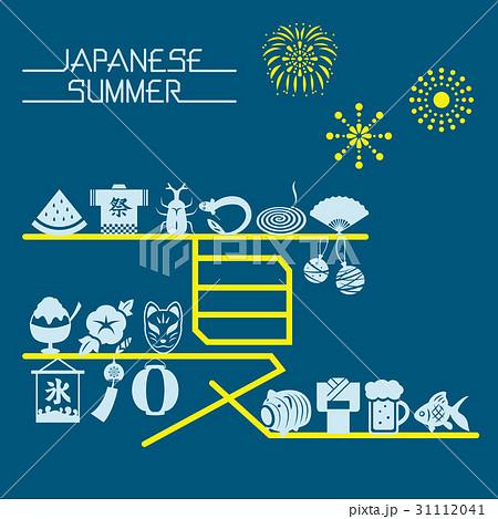 日本の夏イメージ 31112041