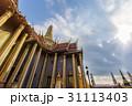 バンコク バンコック 仏の写真 31113403