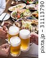乾杯 ビール 生ビールの写真 31113790