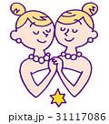 双子座のイラスト 31117086