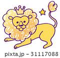 獅子座のイラスト 31117088