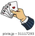 手 トランプ ポーカーのイラスト 31117293