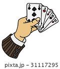 手 トランプ ポーカーのイラスト 31117295