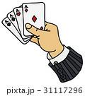 手 トランプ ポーカーのイラスト 31117296