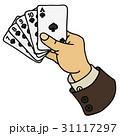 手 トランプ ポーカーのイラスト 31117297