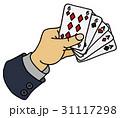手 トランプ ポーカーのイラスト 31117298