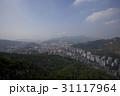 北朝鮮産 ソウル 鞍山の写真 31117964