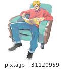 椅子に座って読書する青年 31120959