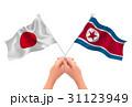 日本 北朝鮮  国旗 手  31123949
