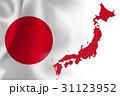 日本 日本地図 国旗のイラスト 31123952