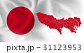 日本 東京 国旗のイラスト 31123953