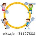 子供の食事 コピースペース 31127888