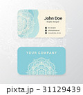 Lovely business name card template design 31129439