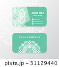 Lovely business name card template design 31129440